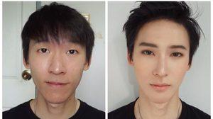 พลังเมคอัพ เปลี่ยนหลานอาม่า เป็นหนุ่มอปป้า สไตล์เกาหลี ดีต่อใจสาวๆ