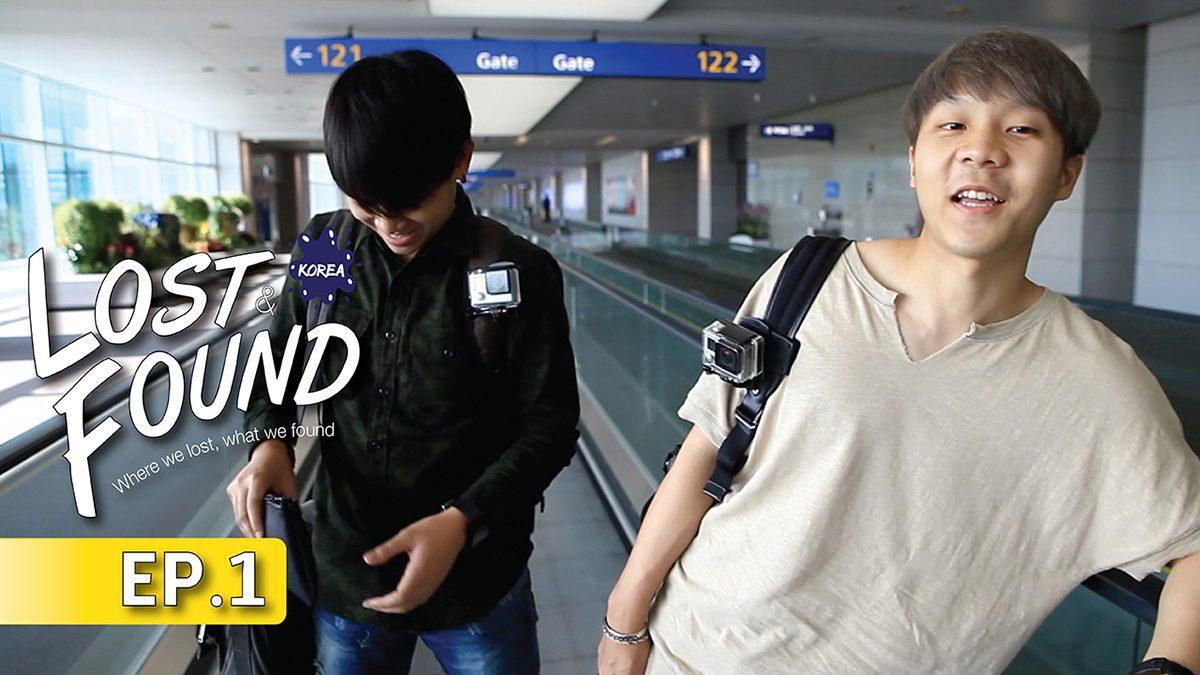Lost & Found - South Korea ตะลุยเกาหลี EP.1