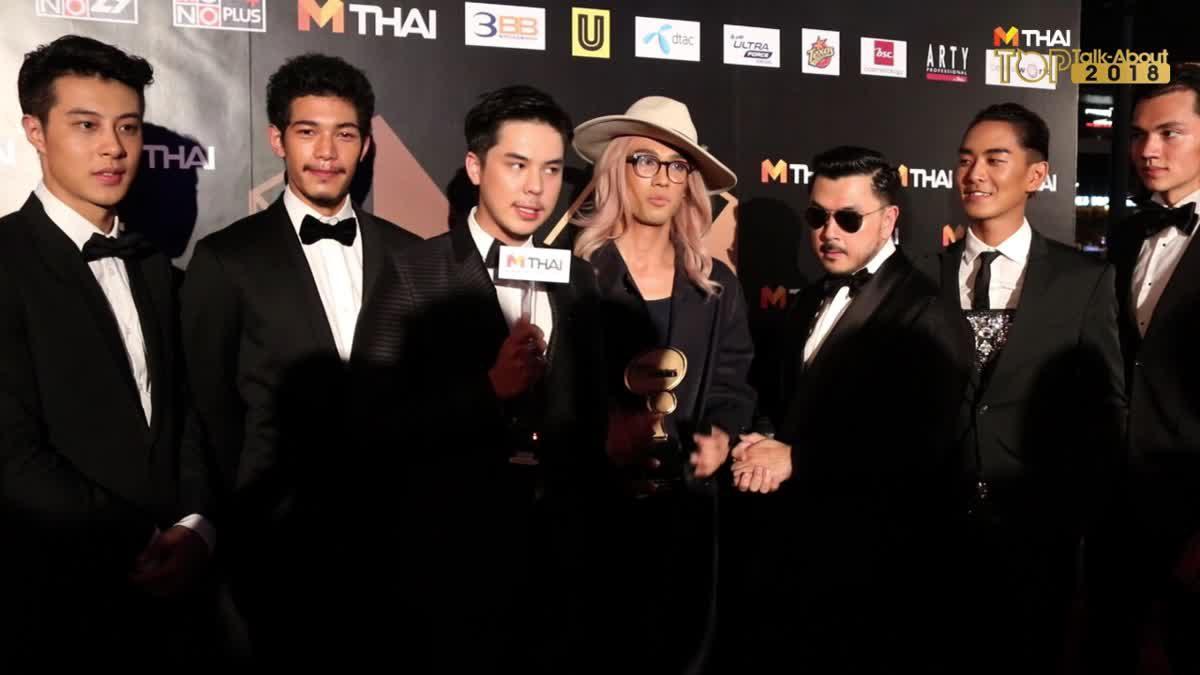สัมภาษณ์ ทีม The Face Men Thailand
