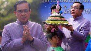 """""""บิ๊กตู่"""" บอก อย่าตื่นตระหนก! กรณีสหรัฐฯตัดสิทธิ GSP สินค้าไทย"""