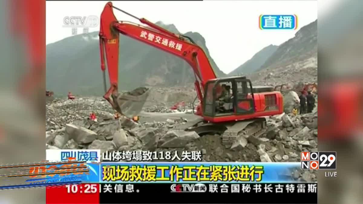 พบร่างผู้เสียชีวิตจากดินถล่มในจีน 15 คน