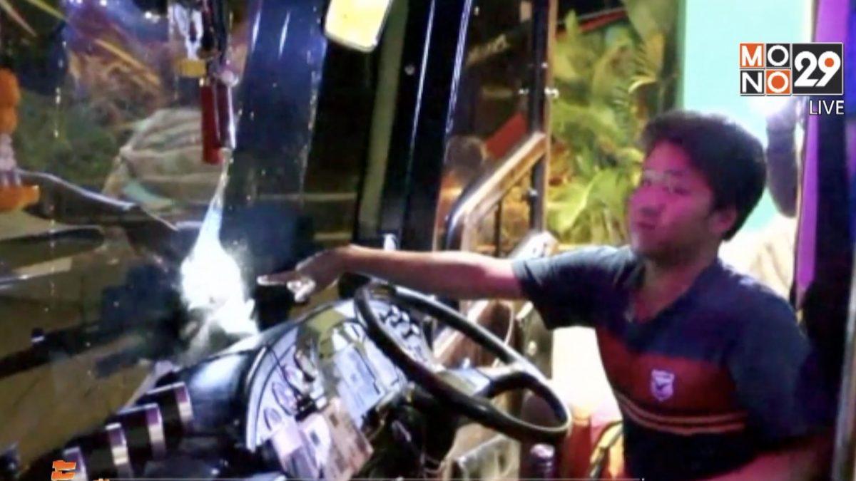 รถทัวร์นักท่องเที่ยวเขาค้อถูกขว้างไม้ใส่กระจกแตก