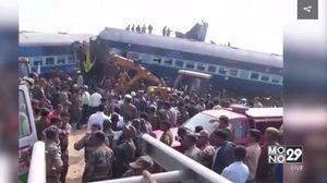 สั่งพักงาน 5 จนท.อาวุโส เซ่นรถไฟตกรางที่อินเดีย ทำคนดับพุ่ง 145 ศพ