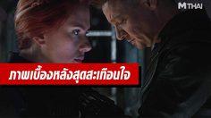 เจเรมี เรนเนอร์ โพสต์ภาพเบื้องหลังการถ่ายทำ Avengers: Endgame ที่หลายคนอาจน้ำตาซึม