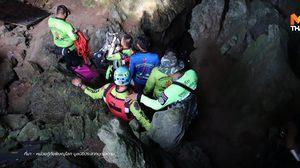 เร่งช่วยเหลือ พระติดถ้ำ ที่พิษณุโลก