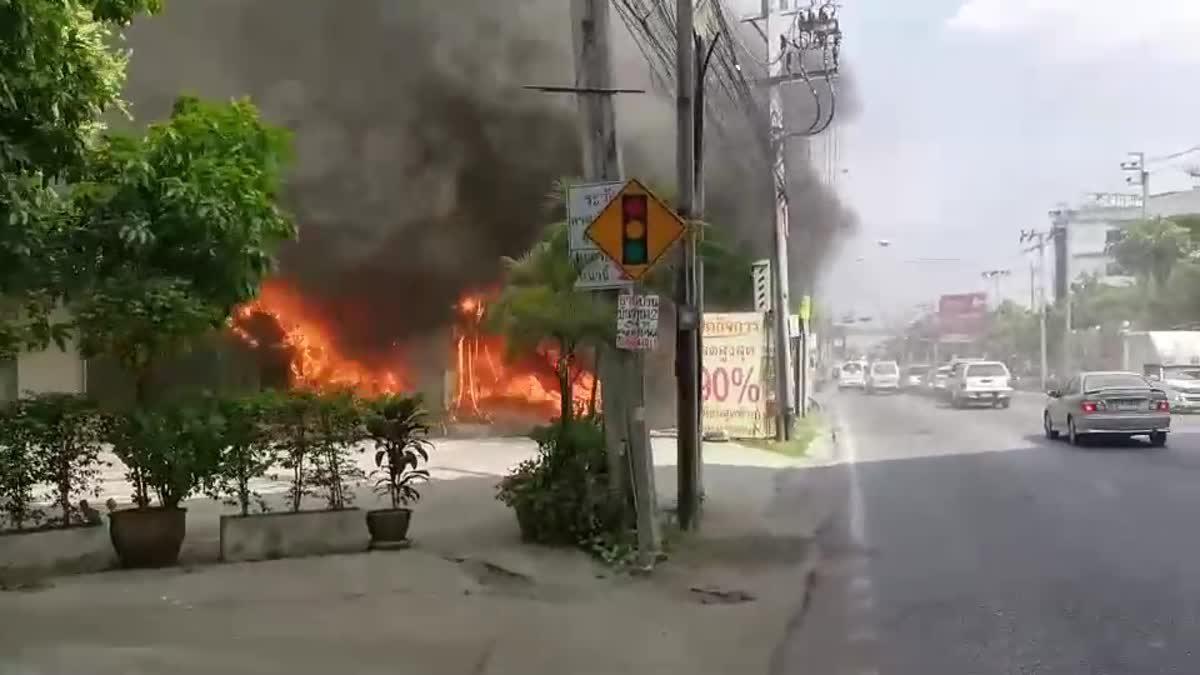 ไฟไหม้!! ร้านเฟอร์นิเจอร์ย่านวัชรพล คุมเพลิงได้แล้ว
