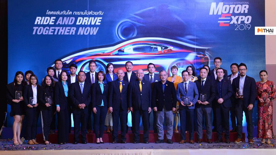 IMC-สื่อสากล เผยแนวคิด MOTOR EXPO 2019 โลดแล่นทันใด ทะยานไปด้วยกัน