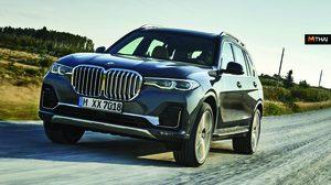 เปิดราคา BMW X7 ในสหราชอาณาจักร ราคาเริ่มที่ 3 ล้านต้นๆ