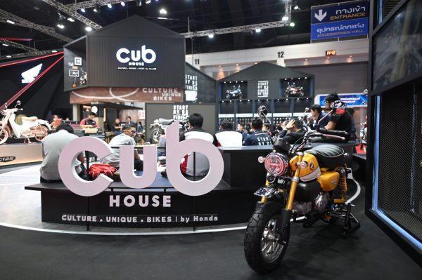 CUB House