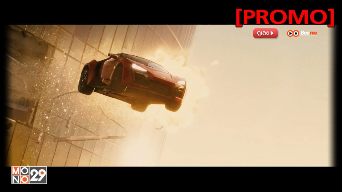 Fast And Furious 7 เร็ว..แรงทะลุนรก 7 [PROMO]