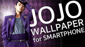Wallpaper JOJO ล่าข้ามศตวรรษ ภาค 4 สำหรับ Smartphone