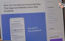 Facebook เผยฟังก์ชันล้างข้อมูลผู้ใช้งาน