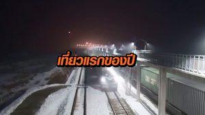 รถไฟสินค้าจีน-ยุโรปเที่ยวแรกของปี 2562