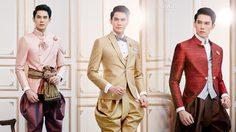 ชุดแต่งงานไทย ผู้ชาย ดีไซน์พิเศษเพื่อ หนุ่มกล้ามโต ไม่ให้ดูแน่นตันเกินไป