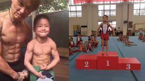 เด็กจีน 7 ขวบ กล้ามแน่น จนผู้ใหญ่อาย มี 8 แพ็คแบบชัดเจน