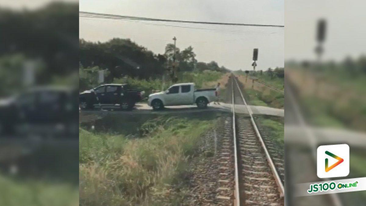 เรามาถึงจุดนี้กันแล้ว ที่รถไฟต้องหยุดให้รถข้ามทางไปก่อน (20/11/62)