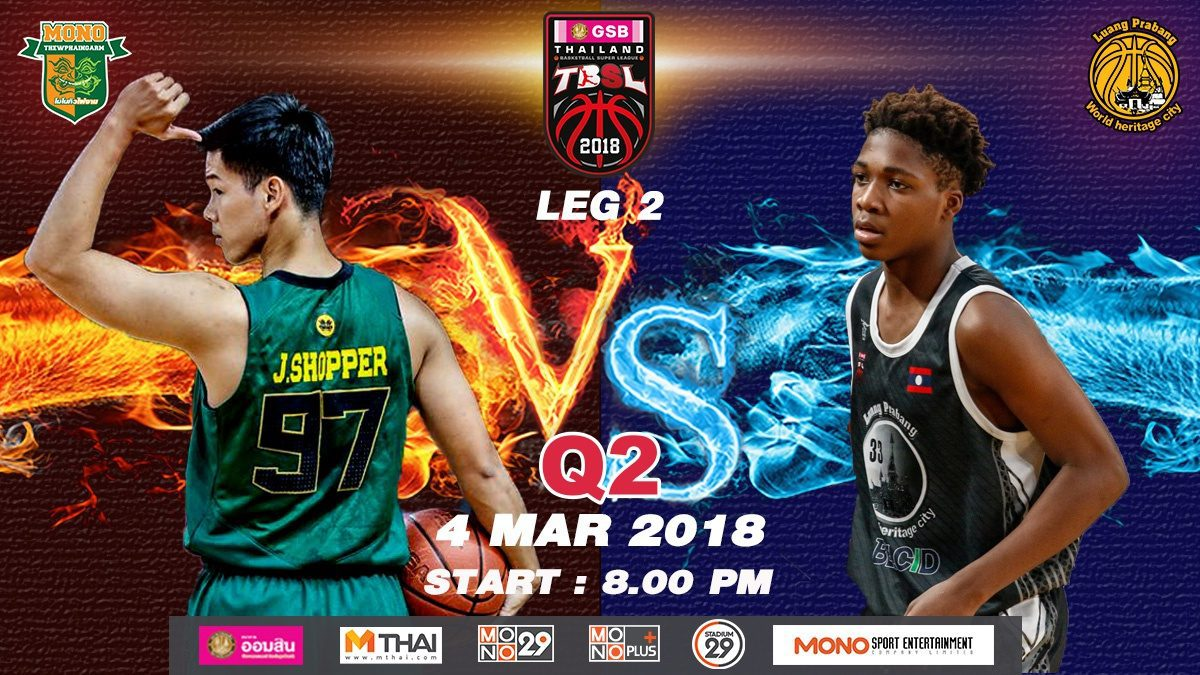 Q2 Mono Thew (THA)  VS  Luang Prabang (LAO) : GSB TBSL 2018 (LEG2) 4 Mar 2018