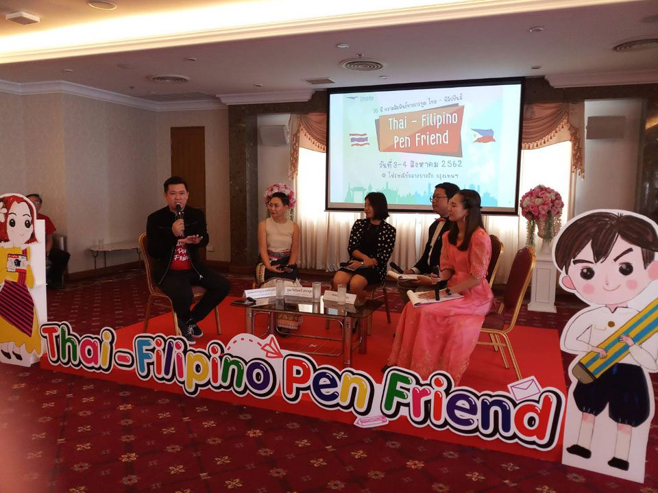 ม.ศรีปทุม บริการวิชาการสู่สังคม ร่วมเสวนาในงาน Thai – Filipino Pen Friend