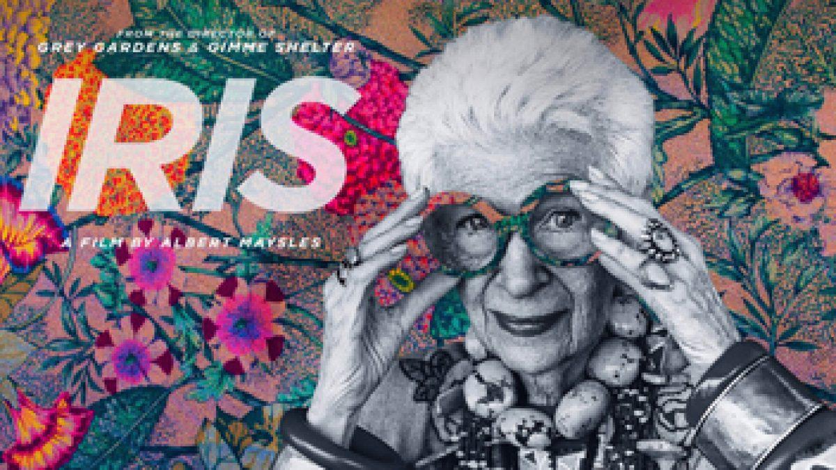 Iris เปรี้ยวที่ใจ วัยไม่เกี่ยว - ตัวอย่างสารคดี