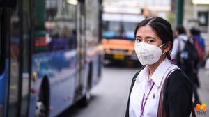 ยังเดินหน้าทำฝนหลวง แม้ฝุ่นพิษในกรุงเทพฯ-ปริมณฑล จะลดลง