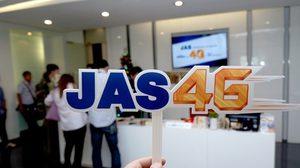 """พร้อมลุย ! """"JAS"""" จ่อจ่ายเงินค่า """"4G"""" 18 มี.ค.นี้"""
