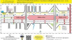 รฟม. แจ้งปิดช่องจราจรถนนศรีนครินทร์ ดำเนินการรถไฟฟ้าสายสีเหลือง