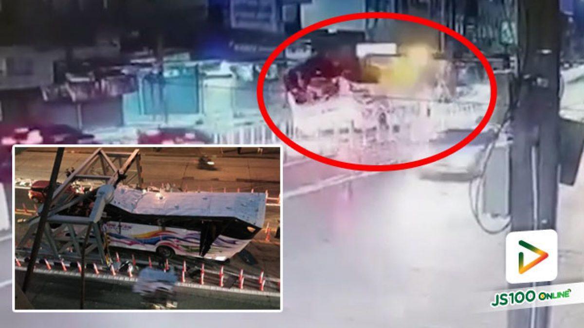 นาที! รถบัสนักเรียนชนคานความสูงสะพานข้ามแยกพัฒนาการ บาดเจ็บ 9 คน (01/12/2020)