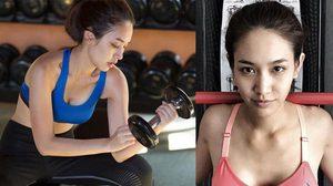 หุ่นดี สุขภาพก็ต้องดีด้วย มีน พีชญา งานยุ่งแค่ไหน ก็ต้องหาเวลา ออกกำลังกาย
