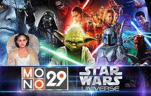 ต้นกำเนิด Star Wars : ต้นกำเนิด Darth Vader