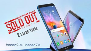 Honor 9 Lite และ Honor 7X ขายหมดทันทีที่วางจำหน่ายในประเทศไทย