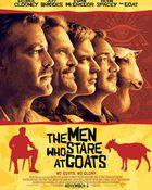 The Men Who Stares at Goats เรียกข้าว่า จารชนจ้องแพะ