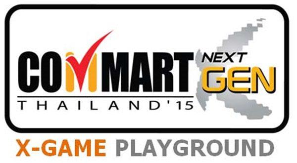 logo commart nextgen 2015