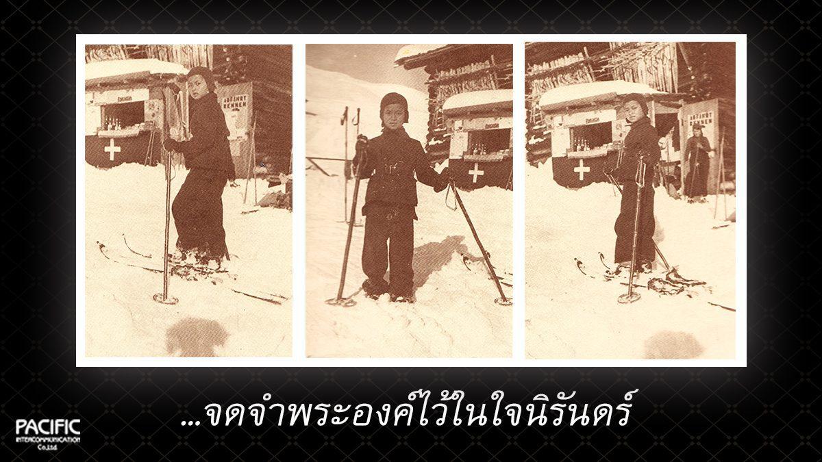 81 วัน ก่อนการกราบลา - บันทึกไทยบันทึกพระชนมชีพ
