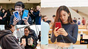Apple ปล่อยภาพการขาย iPhone XR วันแรกบรรยากาศยังคงคึกคัก