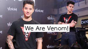 มาริโอ้ เมาเร่อ นำทัพหนุ่มหล่อเปิดโชว์พิเศษ ในงานพรีเมียร์หนัง Venom