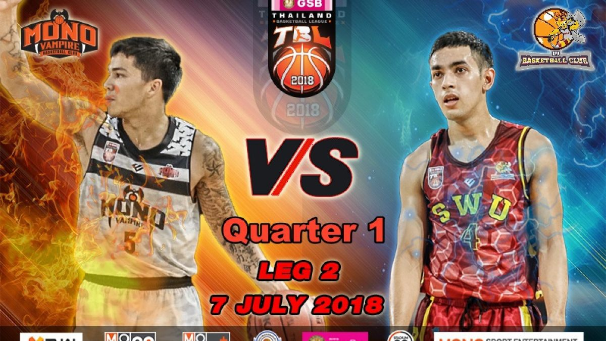 Q1 การเเข่งขันบาสเกตบอล GSB TBL2018 : Leg2 : Mono Vampire VS SWU Basketball Club (7 July 2018)