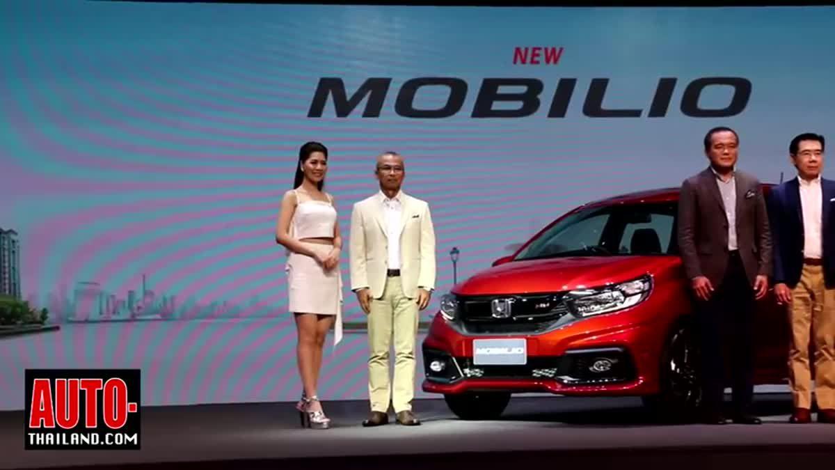 Honda Mobilio 2017 ใหม่ เปิดตัวเริ่มต้น 6.59-7.63 แสนบาท