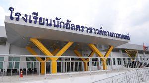 """รู้จัก """"นักอัลตราซาวด์ทางการแพทย์"""" หลักสูตรการเรียนใหม่แห่งแรกของไทย"""