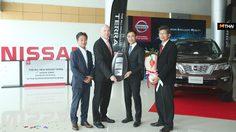 Nissan ส่งมอบ Terra ใหม่ รถยนต์อเนกประสงค์ พรีเมี่ยม คันแรกถึงมือลูกค้า