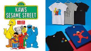 UNIQLO เปิดตัว KAWS x SESAME STREET x UT คอลเลคชั่นที่สองในปีนี้!!