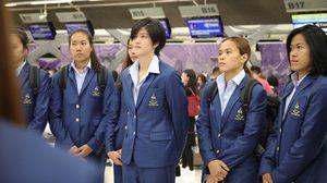 ทีมตบลูกยางสาวไทย เดินทางไปยังฟิลิปปินส์ พร้อมทำศึกวอลเลย์บอล ซีเกมส์ 2019