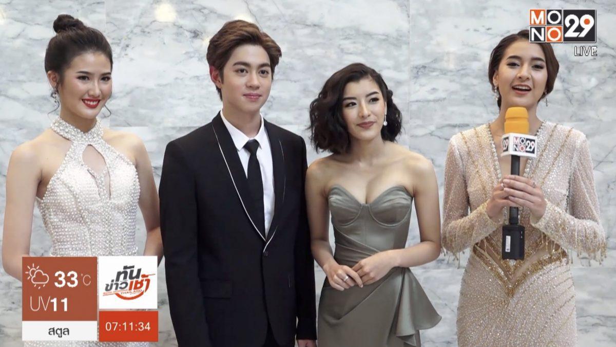 """นักแสดง MONO29 ร่วมเดินพรมแดง """"นาฏราช ครั้งที่ 9"""""""