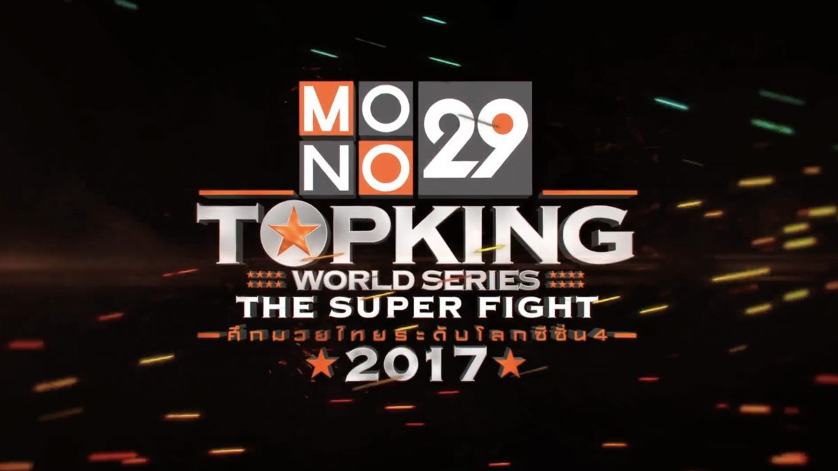 Teaser Topking World Series 2017 Season4