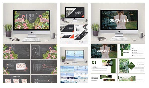 PowerPoint-Templates ฟรี