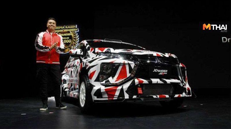 Mitsubishi เปิดตัว Xpander เวอร์ชั่นรถเเข่งเเรลลี่ ในนาม AP4