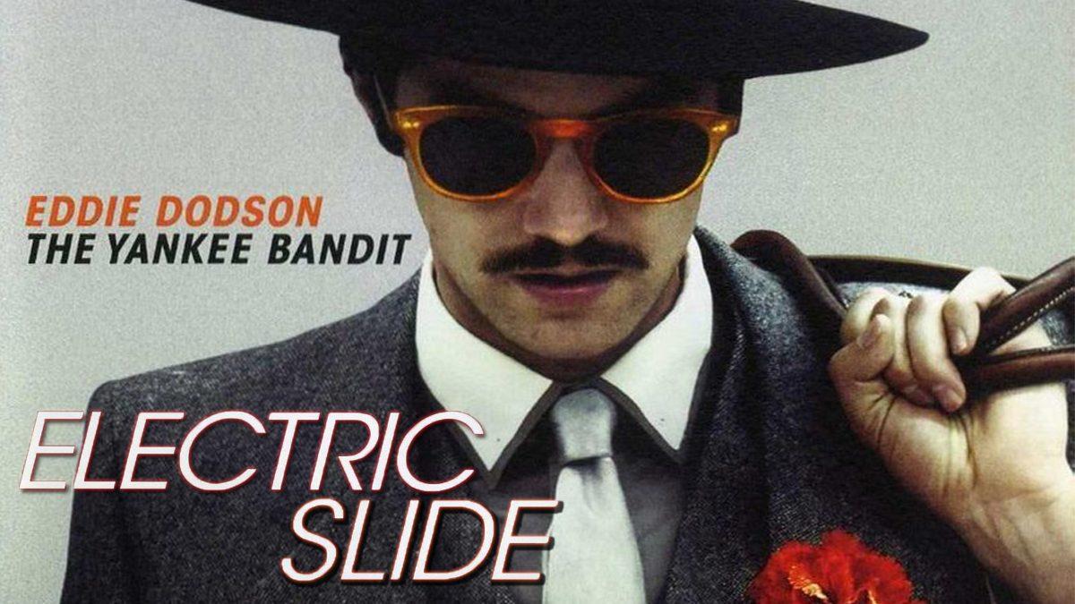 ปล้น ปลิ้นปล้อน Electric Slide (หนังเต็มเรื่อง)