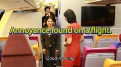 Annoyance found on a flight