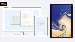 ข้อมูลใหม่เผย Galaxy Note 9 และ Tab S4 ใช้งาน Desktop mode ได้โดยไม่พึ่ง DeX