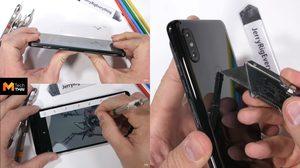 แกร่งพอตัว!! Xiaomi Mi Mix 3 รอดจากการทดสอบสุดโหด