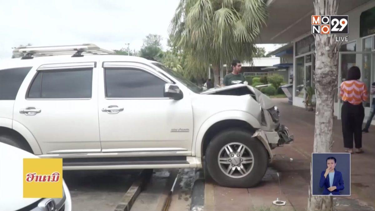 อุบัติเหตุเพราะเข้าเกียร์ผิดพุ่งชนร้านเสียหาย